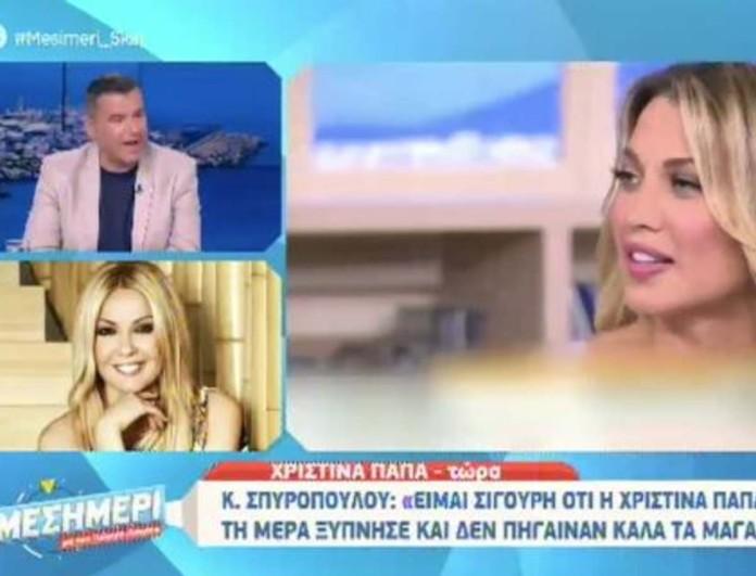 Χριστίνα Παππά σε Κωνσταντίνα Σπυροπούλου - «Τόσο χαζή είμαι, αλλά όλα εδώ πληρώνονται»
