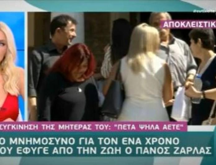 Μαυροφορεμένη η Στέλλα Μιζεράκη στο μνημόσυνο του Πάνου Ζάρλα - Οι πρώτες εικόνες
