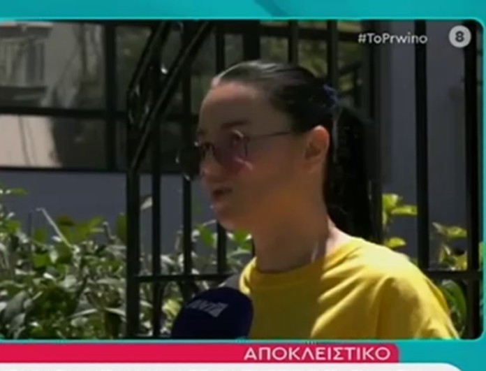 Ζενεβιέβ Μαζαρί: Οι δηλώσεις της για το GNTM 3 - Όσα σχολίασε για την αποχώρηση της Χριστοπούλου
