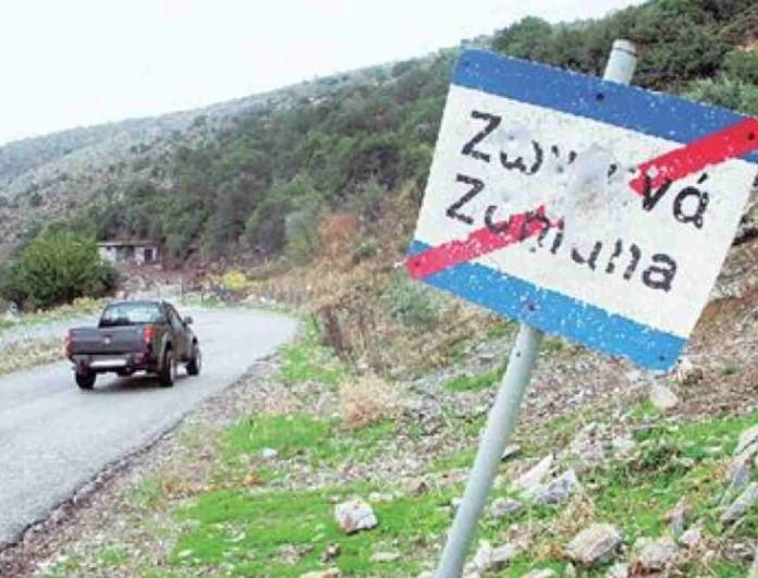 Στο έλεος των πυροβολισμών στην Κρήτη: Αιματηρό επεισόδιο με δύο τραυματίες στα Ζωνιανά