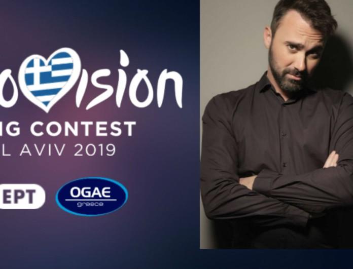Τόσα χρήματα έλαβε ο Γιώργος Καπουτζίδης για τη Eurovision - Το ποσό είναι...