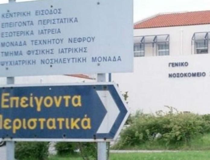 Κορωνοϊός: «Μπούκαραν» στο νοσοκομείο Ξάνθης για να πάρουν ασθενή με Covid-19