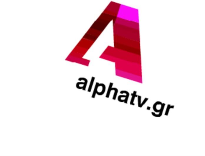 Επιστρέφει στον ALPHA σήμερα κιόλας η αγαπημένη σειρά όλων