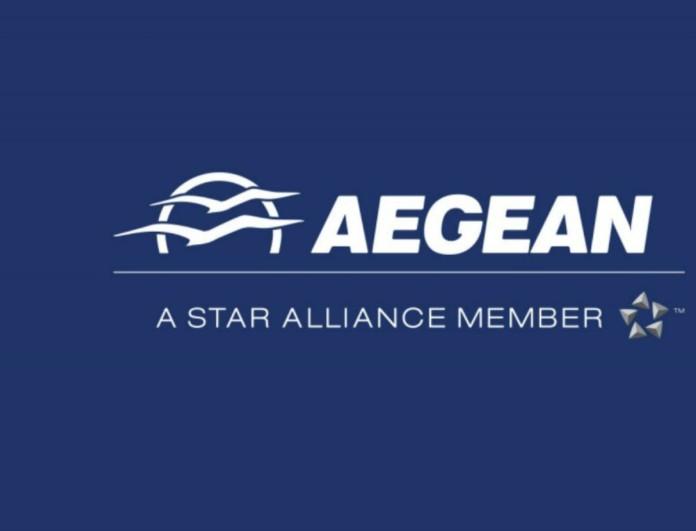 Χαμός με τη νέα προσφορά της Aegean - Αυτό γίνεται σπανίως