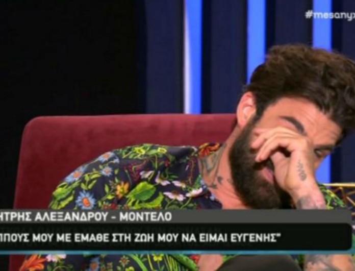 Μεσάνυχτα: Δάκρυσε ο Δημήτρης Αλεξάνδρου - Η εξομολόγηση καρδιάς με λυγμούς