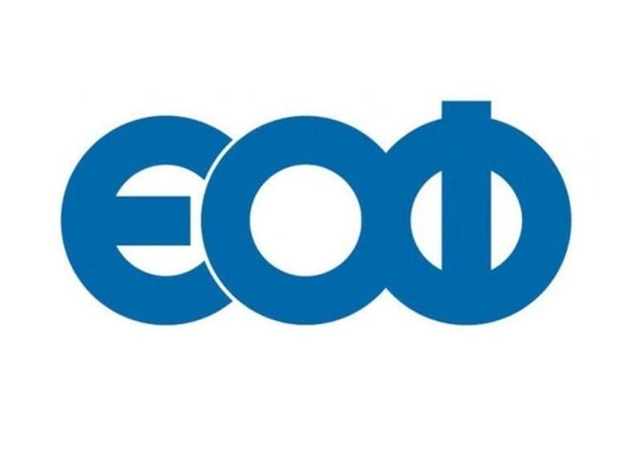 Κορωνοϊός: Καμπανάκι του ΕΟΦ για τα τεστ αυτοδιάγνωσης
