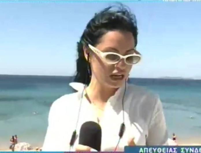 Μεγάλη αναστάτωση στο Καλοκαίρι #ΝΟΤ με την Δήμητρα Αλεξανδράκη - «Το σχόλιο τσίτσιδη με πείραξε»