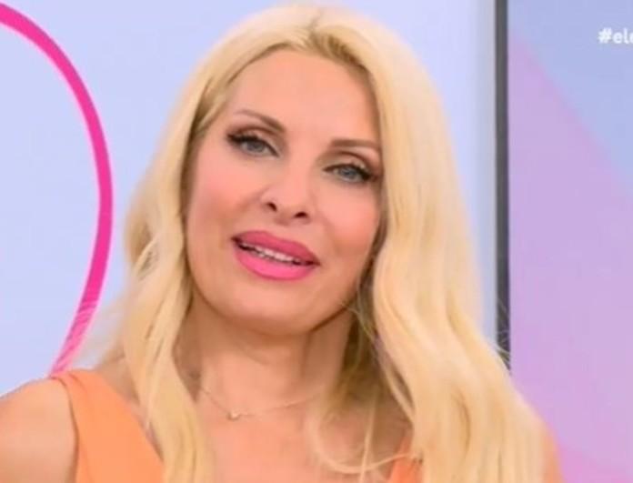 Ελένη: Τηλεθεάτρια την ρώτησε γιατί φεύγει από την τηλεόραση και.. δεν είχε τι να απαντήσει
