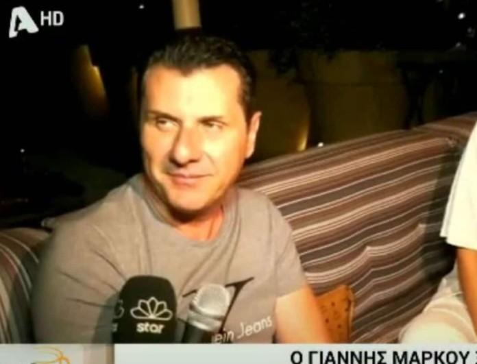 Γιάννης Μάρκου: Αυτή είναι η νέα του συνοδός μετά την Τζούλια Νόβα - Δείτε το πρόσωπό της