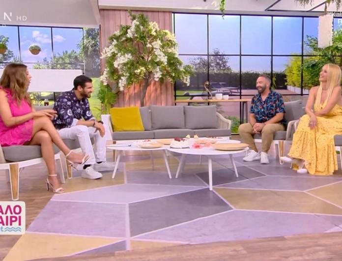 Ξεκίνησε το Καλοκαίρι ΝΟΤ - Το καλημέρα του Γκουντάρα και της Κάκκαβα! Εντυπωσιακή εμφάνιση από Χατζίδου - Ετεοκλή