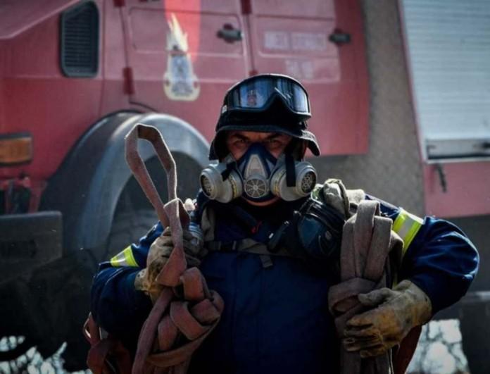 Συναγερμός στην Κάρυστο  μετά από πυρκαγιά που ξέσπασε