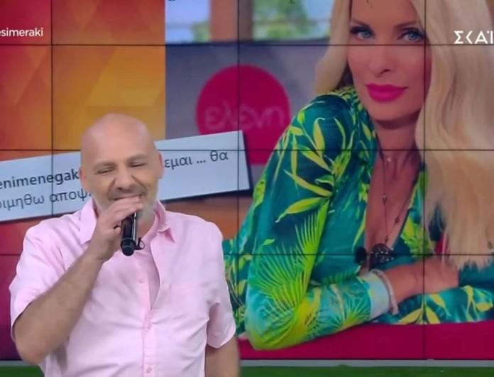 Νίκος Μουτσινάς: Οι απίστευτες ατάκες στο Καλό Μεσημεράκι για την Ελένη - «Αγρυπνία στήθηκε στα σπίτια»