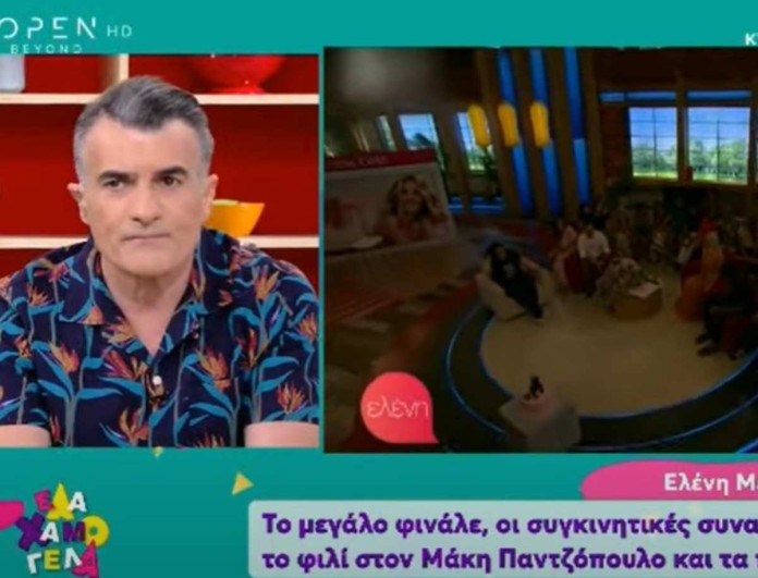 Παύλος Σταματόπουλος: