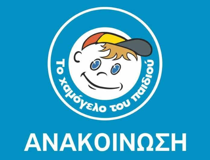 Βρέθηκε η 13χρονη στη Θεσσαλονίκη