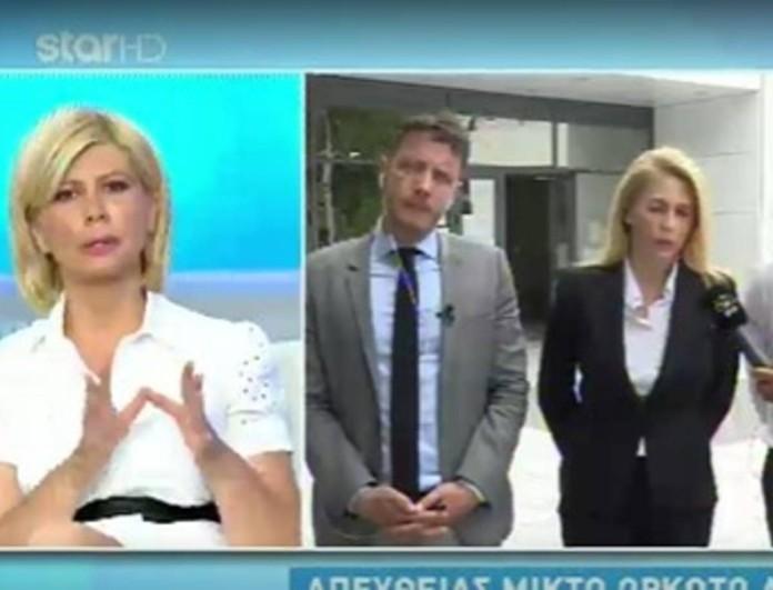 Ζήνα Κουτσελίνη: Η απίστευτη αντίδραση της on air όταν την αποκάλεσαν... Κουτσινέλη
