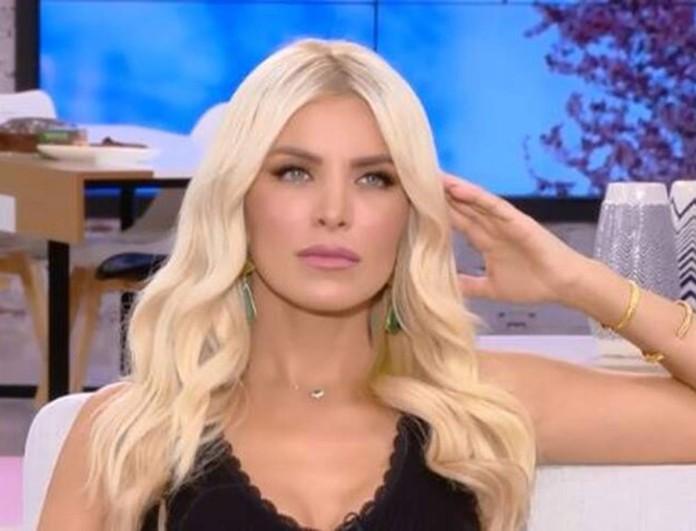 Απίστευτη είδηση για την Κατερίνα Καινούργιου και την εκπομπή Ευτυχείτε στο OPENtv