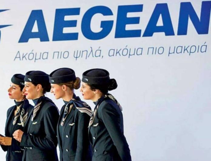 Υπερπροσφορά από την Aegean - Δες πού σε στέλνει με 19 ευρώ