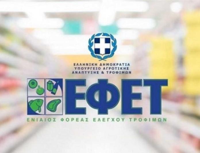 Συναγερμός από τον ΕΦΕΤ - Ανακαλεί πλαστική κουτάλα