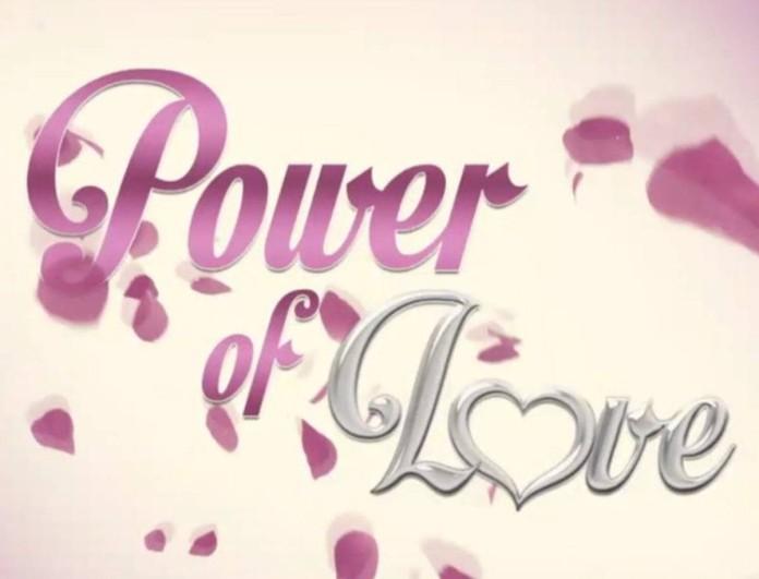 Κινείται νομικά πρώην παίκτρια του Power Of Love