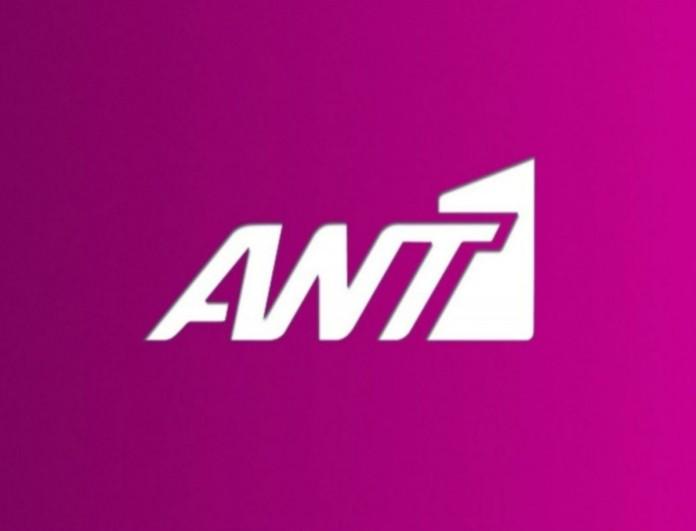 Έκτακτη ανακοίνωση από τον ΑΝΤ1 για πρόγραμμα του που ξεκινά