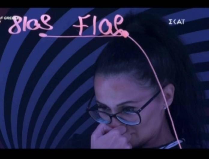 Big Brother: Η συγκλονιστική εξομολόγηση της Χριστίνας Ορφανίδου για το ροζ βίντεο