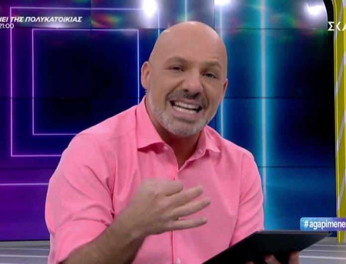ΣΚΑΙ: Ραγδαίες εξελίξεις με τον Νίκο Μουτσινά - Ακόμα δεν ξεκίνησε το Καλό Μεσημεράκι και ανακοινώθηκε ότι...