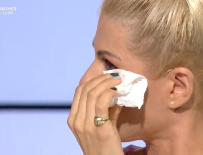 My Style Rocks: Ξέσπασε σε κλάματα η Ευρυδίκη Παπαδοπούλου