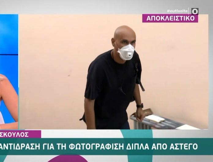 Δημήτρης Σκουλός: Η πρώτη αντίδραση μετά τις προlλητικές φωτογραφίες δίπλα στον άστεγο!