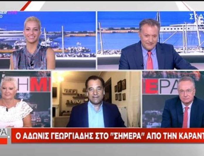 Άδωνις Γεωργιάδης: Μέσα από την καραντίνα μιλάει για τον κορωνοϊό - «Είναι αρκετά επώδυνο»
