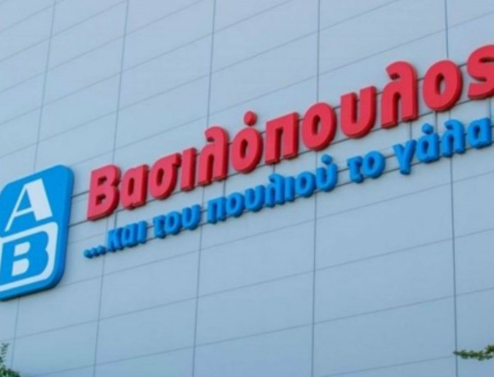 Έκτακτο παράρτημα για τα ΑΒ Βασιλόπουλος - Καταναλωτές σας αφορά