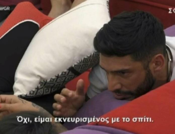 Big Brother: Ο Γρηγόρης «αδειάζει» τη Χριστίνα - Η αποκάλυψη για τη στρατηγική της