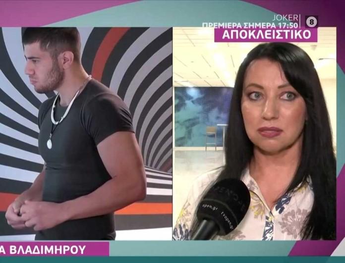 Big Brother: Συγκλονίζει η μητέρα του Βλαδίμηρου - «Χτυπούσε το παιδί για να...»