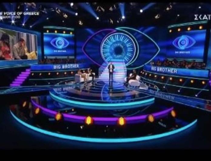 Big Brother: Επέστρεψε στο πλατό παίκτης που είχε αποχωρήσει - Τι συνέβη;