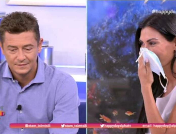 Happy Day: Ξέσπασαν σε κλάματα Σρόιτερ - Μπούκη! Τι συνέβη;