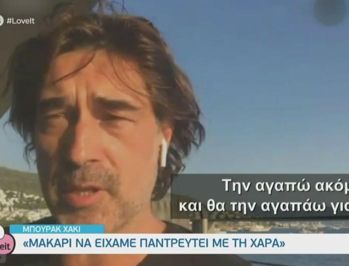 Μπουράκ Χακί: