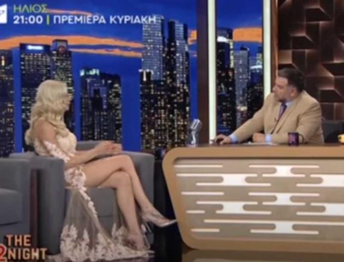 Ευρυδίκη Παπαδοπούλου: Βγήκε στο The 2night show και ξέσπασε - «Η αστυνομία μου είπε να...»