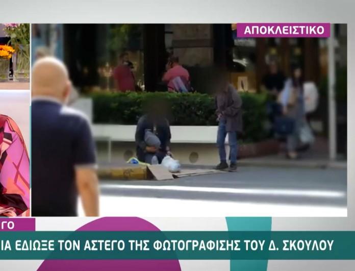 Συνεχίζεται η ταλαιπωρία του άστεγου της φωτογράφισης του Σκουλού - Τον έδιωξε η αστυνομία!