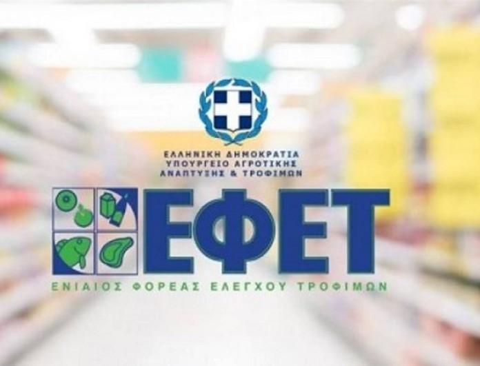 Συναγερμός από τον ΕΦΕΤ - Ανακαλεί μπαχαρικό με μόλυβδο