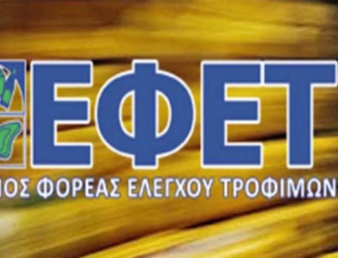 Συναγερμός από τον ΕΦΕΤ - Ανακαλεί μπιφτέκια κοτόπουλου με σαλμονέλα