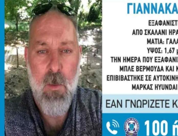 Συναγερμός στο Ηράκλειο - Εξαφανίστηκε 50χρονος
