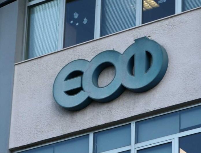 Συναγερμός από τον ΕΟΦ για φάρμακο κατά της κώφωσης