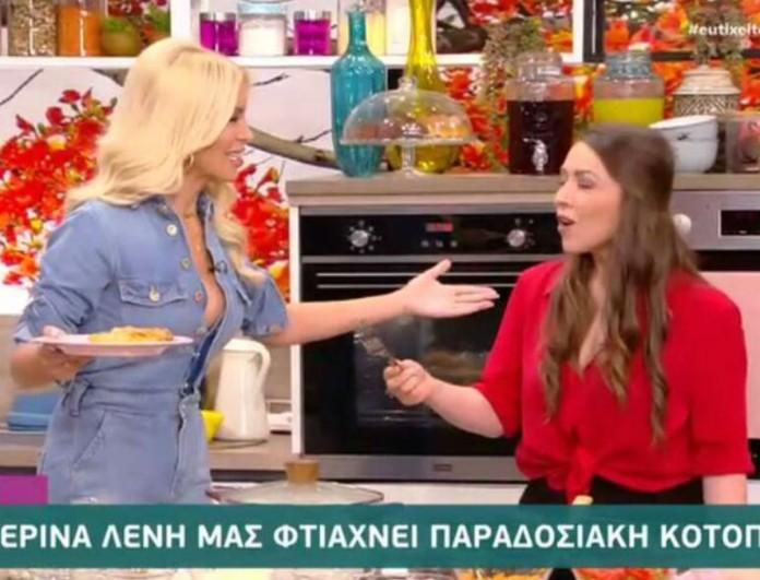Ευτυχείτε: Η πρώτη εμφάνιση της Κατερίνας Λένη στη κουζίνα της εκπομπής!