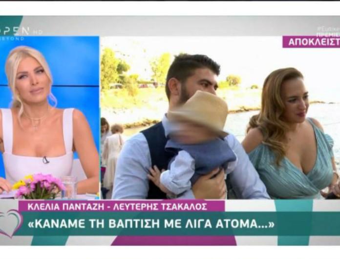 Κλέλια Πανταζή - Λευτέρης Τσάκαλος: Βάφτισαν τον γιο τους!
