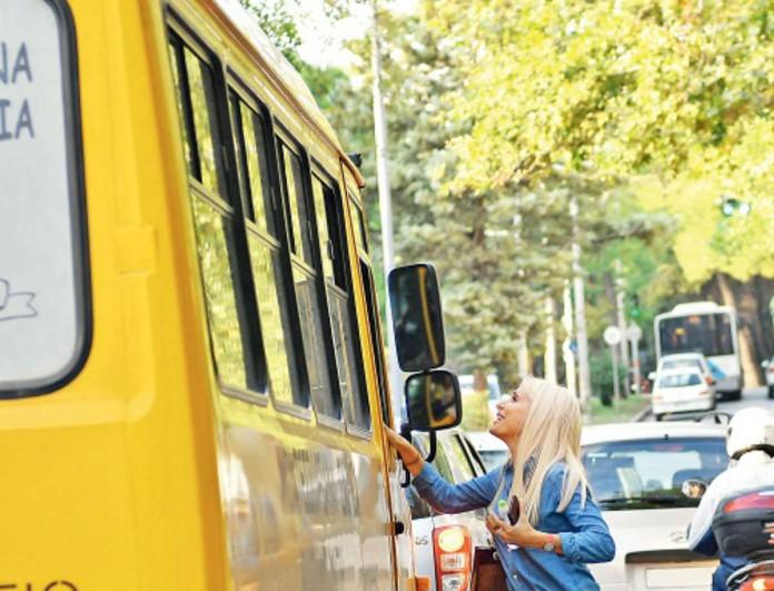 Ελένη Μενεγάκη: Φόρεσε τσάντα 1.450 ευρώ για να αφήσει την μικρή Μαρίνα στο σχολικό - Δείτε φωτογραφίες