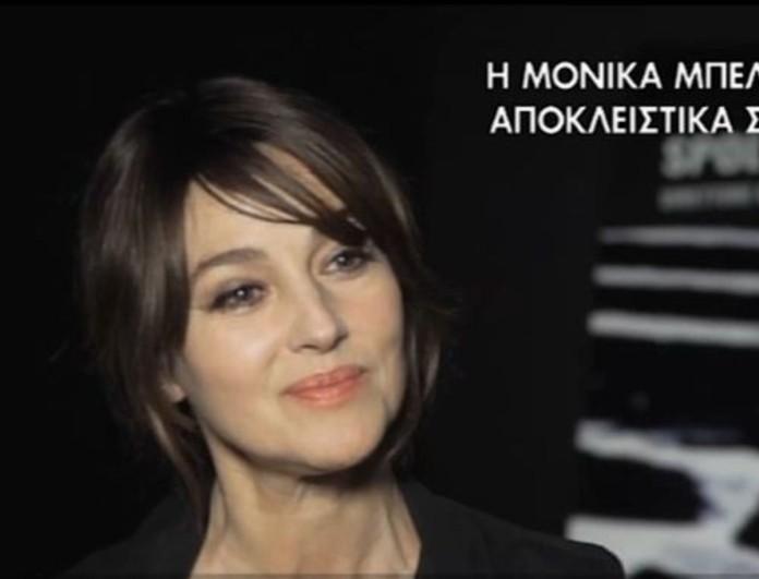 Μόνικα Μπελούτσι: Η αποκάλυψη στην εκπομπή «Φλερτ» για την Μαρία Κάλλας - «Είναι πολύ δύσκολο...»