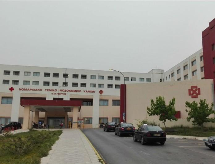 Κορωνοϊός: Θετική νοσηλεύτρια από τα Χανιά - βρίσκεται σε κατ΄οίκον περιορισμό