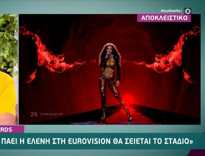 Ελένη Φουρέιρα: Θα την ξαναδούμε στην Eurovision με την Κύπρο;