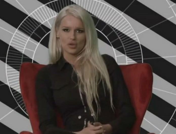 Big Brother: Δείτε το πρόσωπο του συντρόφου της Ράνιας - Είναι κατά 20 χρόνια μεγαλύτερός της