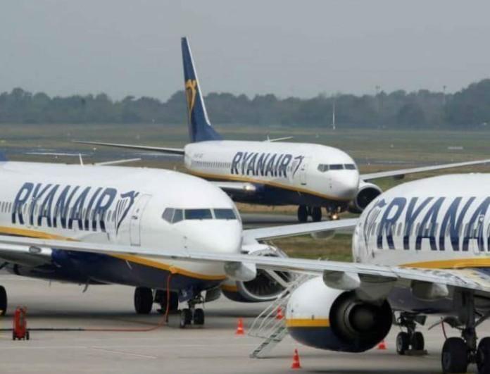 Προλάβετε τώρα: Προσφορά της Ryanair μόνο για σήμερα - Εισιτήρια με 9,99 ευρώ
