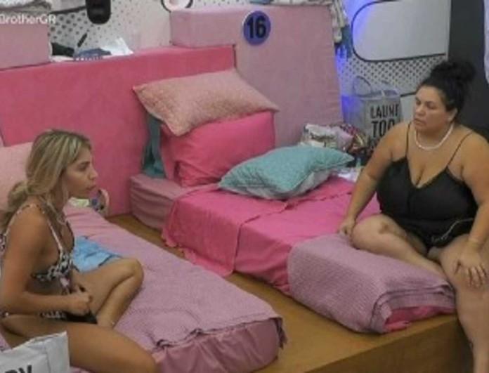 Big Brother: Χαμός με τη Σοφία και την Αφροδίτη - Άγριος καυγάς μέσα στο δωμάτιο
